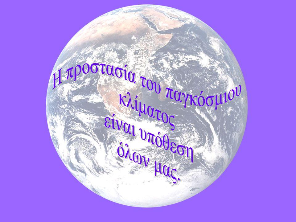 Δημιουργήθηκε ένα wiki για τη συνεργασία των συντονιστών: http://diktyoklima.pbwiki.com Ένα για τους μαθητές στη διεύθυνση http://klimatofylakes.pbwiki.com Τα Wikis είναι ιστότοποι με δυνατότητες επικοινωνίας και συνεργασίας στη δημιουργία και διαχείριση περιεχομένου, και εργαλεία δημιουργίας ψηφιακού υλικού.