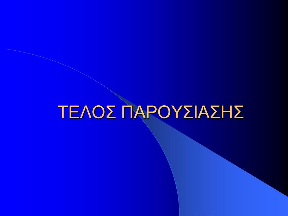 Μια περιβαλλοντική εργασία των μαθητών του 2/θεσιου Δημοτικού Σχολείου Γαράζου Ανδρέα Ρουκούνη, Μαρίας Μακρυπόδη, Αντιγόνης Μακτυπόδη, Σοφίας Μυρθιανού, Σοφίας Μπούλη, Άννας Μούσκα, Γιάννη Κυρίμη, Εύης Βασσάλου, Στέλλας Βασσάλου, Ελένης Κυρίμη, Γιάννη Μπούλη, Ιωάννας Ρουκούνη, Μαρίας Πλουμή, Σοφίας Σταυρακάκη, Μιχάλη Βασάλου, Αναστασίας Παπαδάκη, Γρηγόρη Ματθαιακάκη, Μανώλη Ρουκούνη, Στέλιου Κιαγιά, Ίγκλι Ρουστάνι, Κων/νου Μαρκάκη, Αντώνη Σταυρακάκη, Δημήτρη Σταματάκη, Στέφανου Γεργιανού.