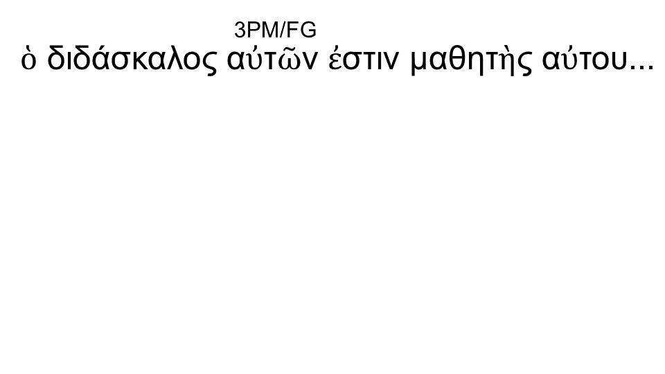 3PM/FG