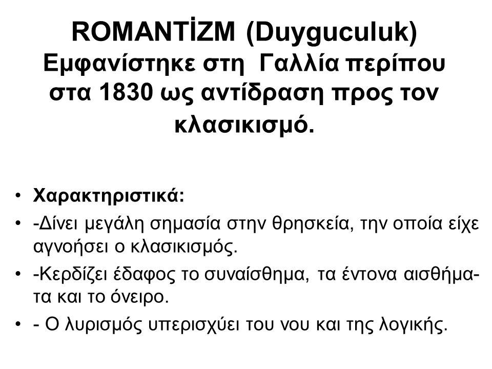 ROMANTİZM (Duyguculuk) Εμφανίστηκε στη Γαλλία περίπου στα 1830 ως αντίδραση προς τον κλασικισμό. Χαρακτηριστικά: -Δίνει μεγάλη σημασία στην θρησκεία,