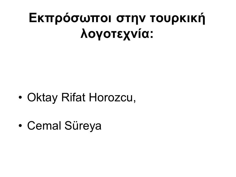 Εκπρόσωποι στην τουρκική λογοτεχνία: Oktay Rifat Horozcu, Cemal Süreya