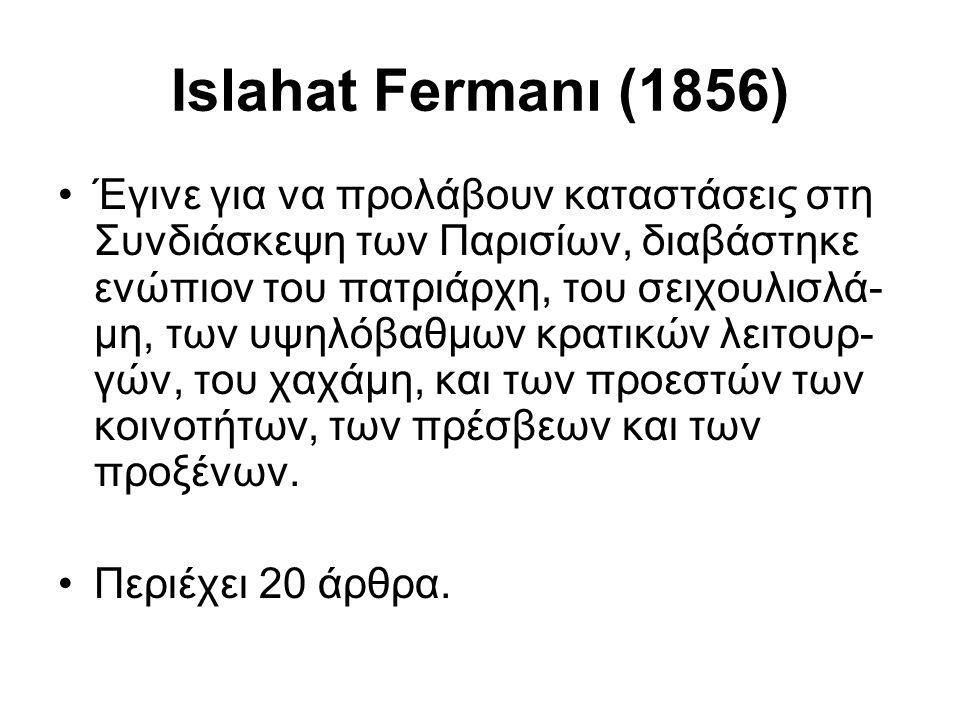 Islahat Fermanı (1856) Έγινε για να προλάβουν καταστάσεις στη Συνδιάσκεψη των Παρισίων, διαβάστηκε ενώπιον του πατριάρχη, του σειχουλισλά- μη, των υψη
