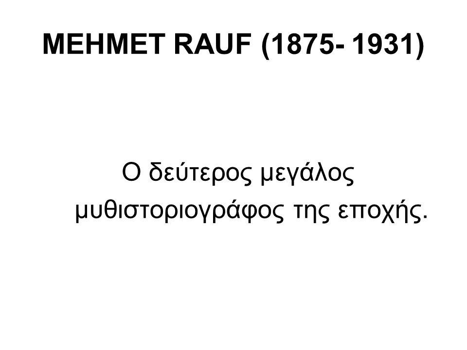 MΕHMET RAUF (1875- 1931) Ο δεύτερος μεγάλος μυθιστοριογράφος της εποχής.