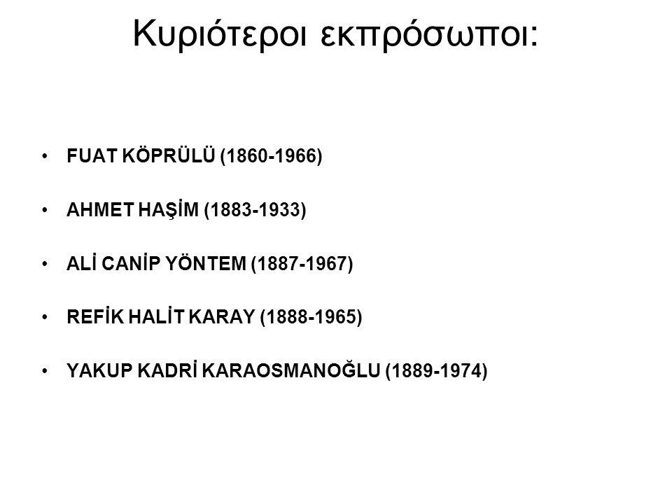 Κυριότεροι εκπρόσωποι: FUAT KÖPRÜLÜ (1860-1966) ΑΗΜΕΤ ΗΑŞİM (1883-1933) ALİ CANİP YÖNTEM (1887-1967) REFİK HALİT KARAY (1888-1965) YAKUP KADRİ KARAOSM