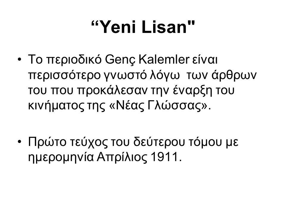 Yeni Lisan Το περιοδικό Genç Kalemler είναι περισσότερο γνωστό λόγω των άρθρων του που προκάλεσαν την έναρξη του κινήματος της «Νέας Γλώσσας».