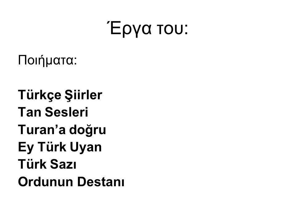 Έργα του: Ποιήματα: Türkçe Şiirler Tan Sesleri Turan'a doğru Ey Türk Uyan Türk Sazı Ordunun Destanı