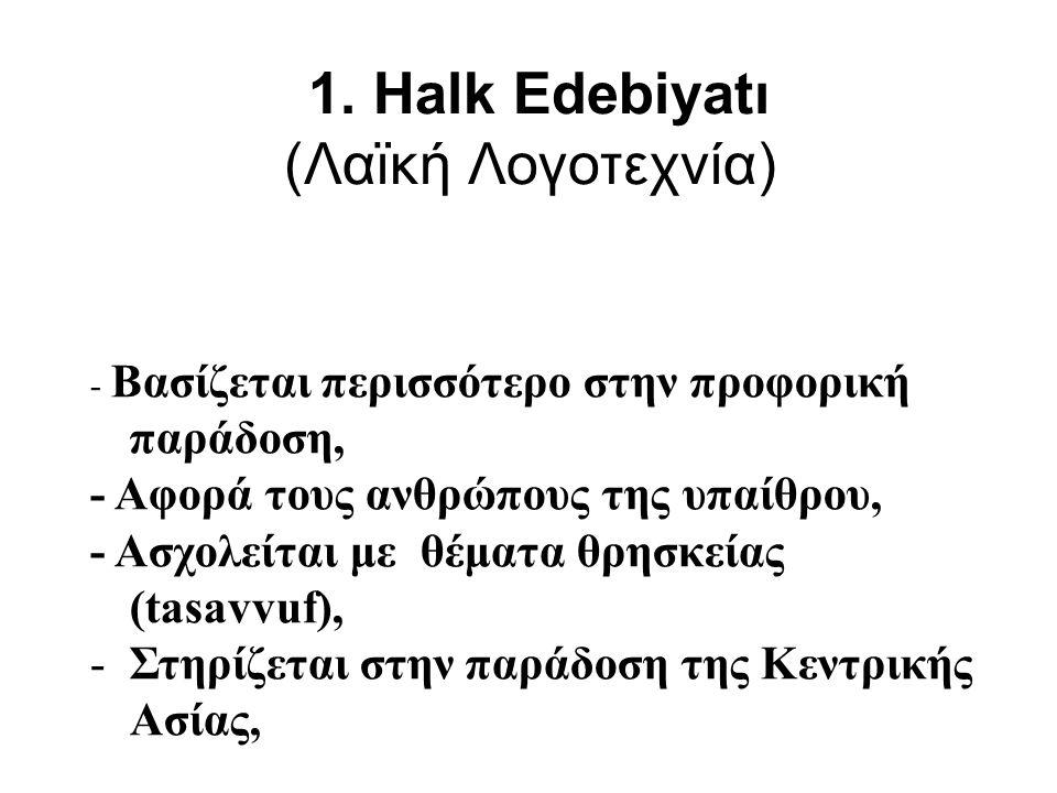 - Βασίζεται περισσότερο στην προφορική παράδοση, - Αφορά τους ανθρώπους της υπαίθρου, - Ασχολείται με θέματα θρησκείας (tasavvuf), -Στηρίζεται στην παράδοση της Κεντρικής Ασίας, 1.