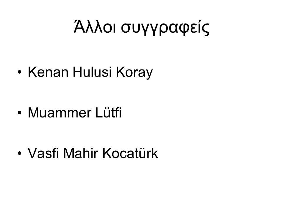 Άλλοι συγγραφείς Kenan Hulusi Koray Muammer Lütfi Vasfi Mahir Kocatürk