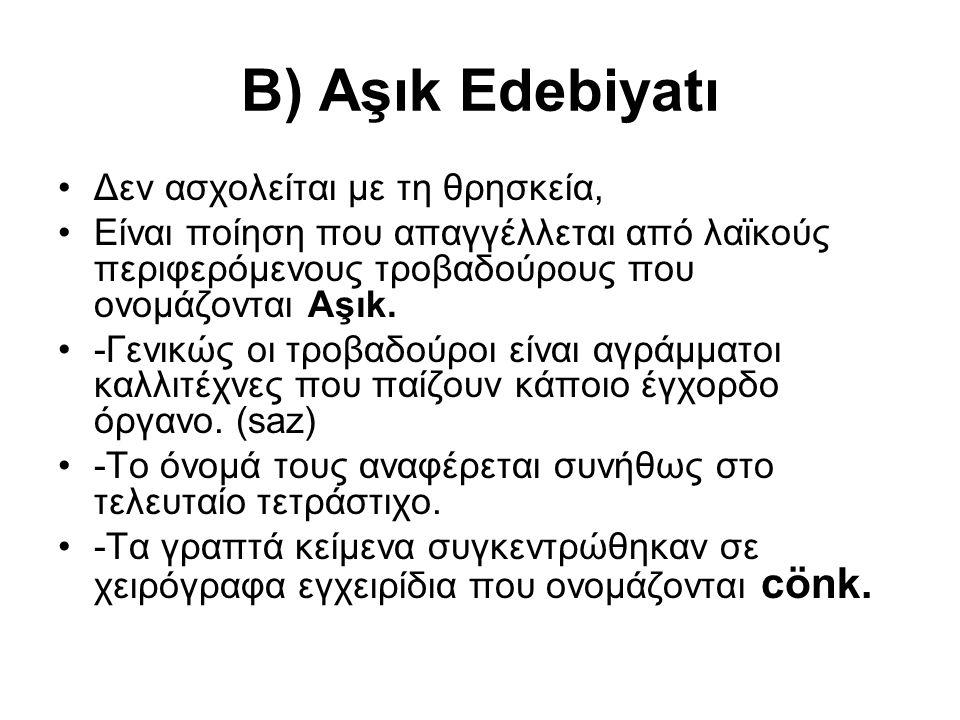 Β) Aşık Edebiyatı Δεν ασχολείται με τη θρησκεία, Είναι ποίηση που απαγγέλλεται από λαϊκούς περιφερόμενους τροβαδούρους που ονομάζονται Aşık. -Γενικώς