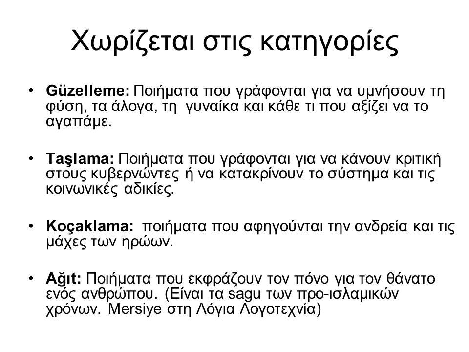 Χωρίζεται στις κατηγορίες Güzelleme: Ποιήματα που γράφονται για να υμνήσουν τη φύση, τα άλογα, τη γυναίκα και κάθε τι που αξίζει να το αγαπάμε.