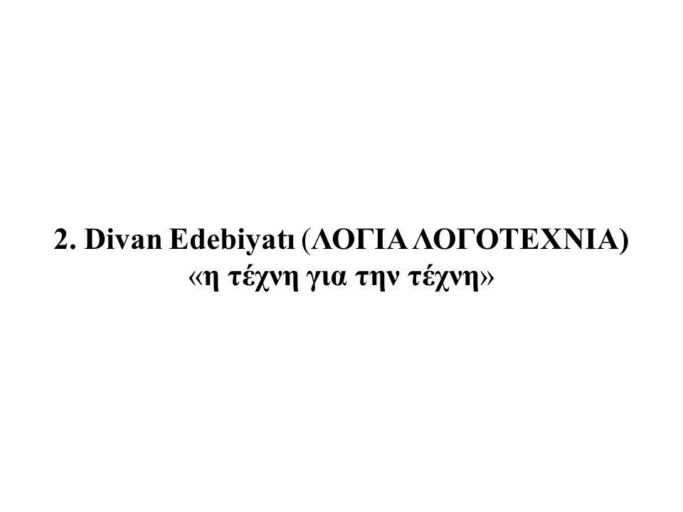 2. Divan Εdebiyatı (ΛΟΓΙΑ ΛΟΓΟΤΕΧΝΙΑ) «η τέχνη για την τέχνη»