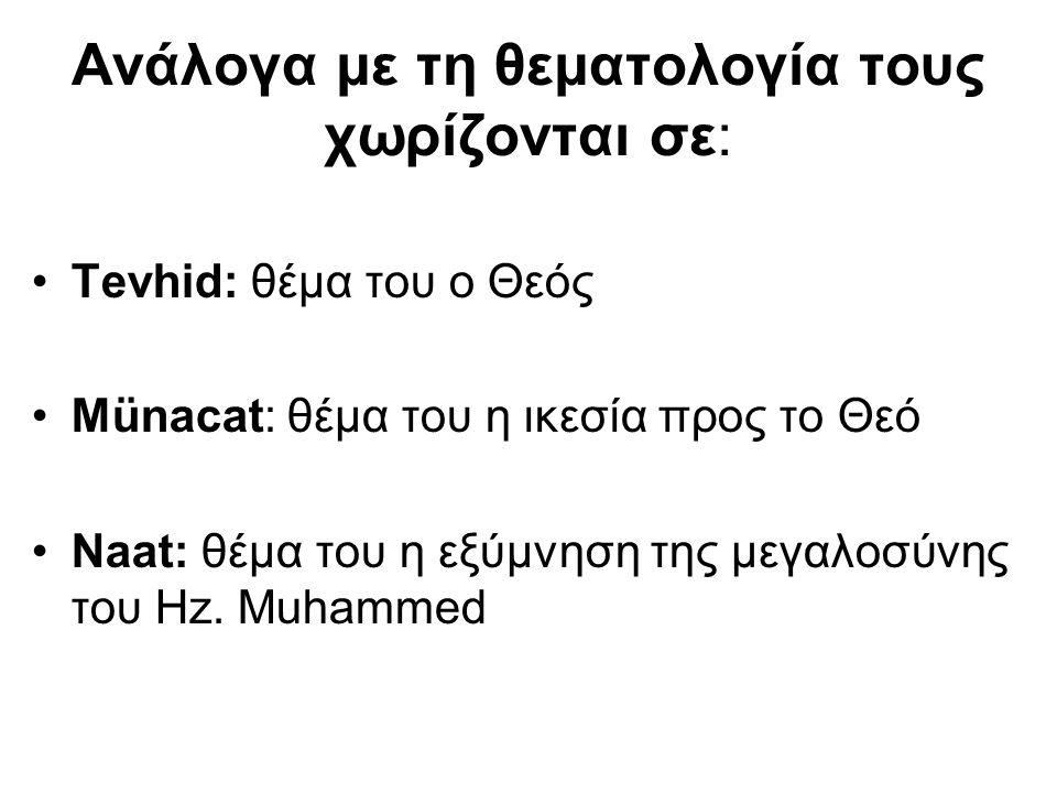 Ανάλογα με τη θεματολογία τους χωρίζονται σε: Tevhid: θέμα του ο Θεός Münacat: θέμα του η ικεσία προς το Θεό Naat: θέμα του η εξύμνηση της μεγαλοσύνης του Hz.