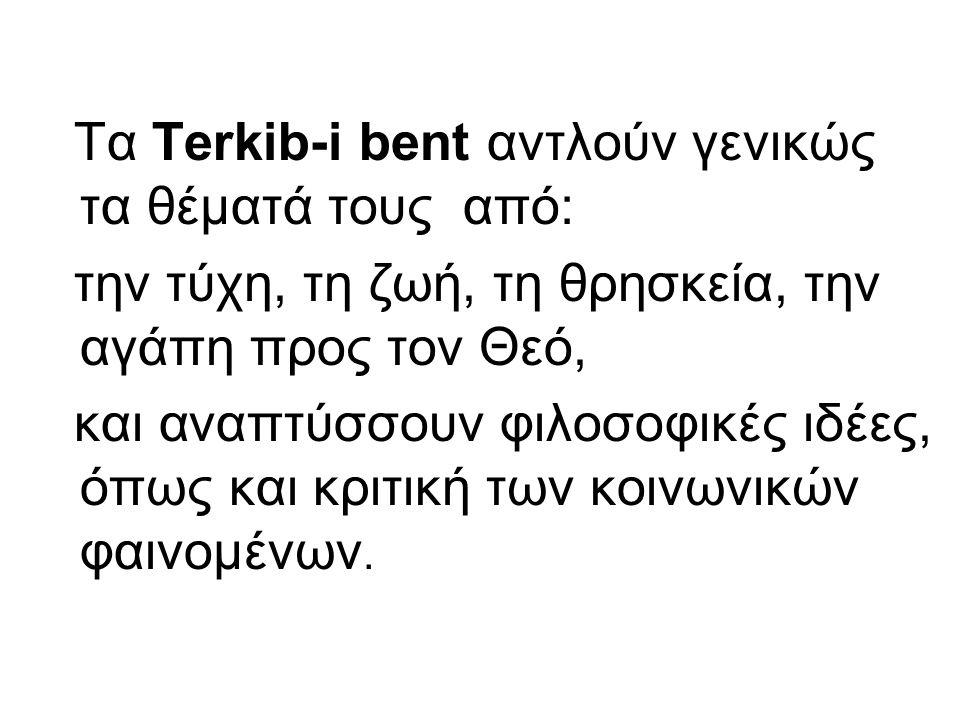 Τα Terkib-i bent αντλούν γενικώς τα θέματά τους από: την τύχη, τη ζωή, τη θρησκεία, την αγάπη προς τον Θεό, και αναπτύσσουν φιλοσοφικές ιδέες, όπως κα