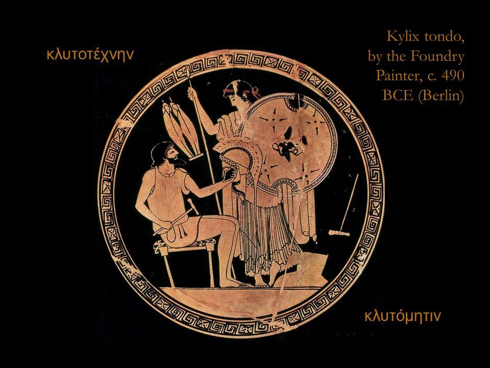 Hephaistos - foundry cup κλυτοτέχνην κλυτόμητιν Kylix tondo, by the Foundry Painter, c.