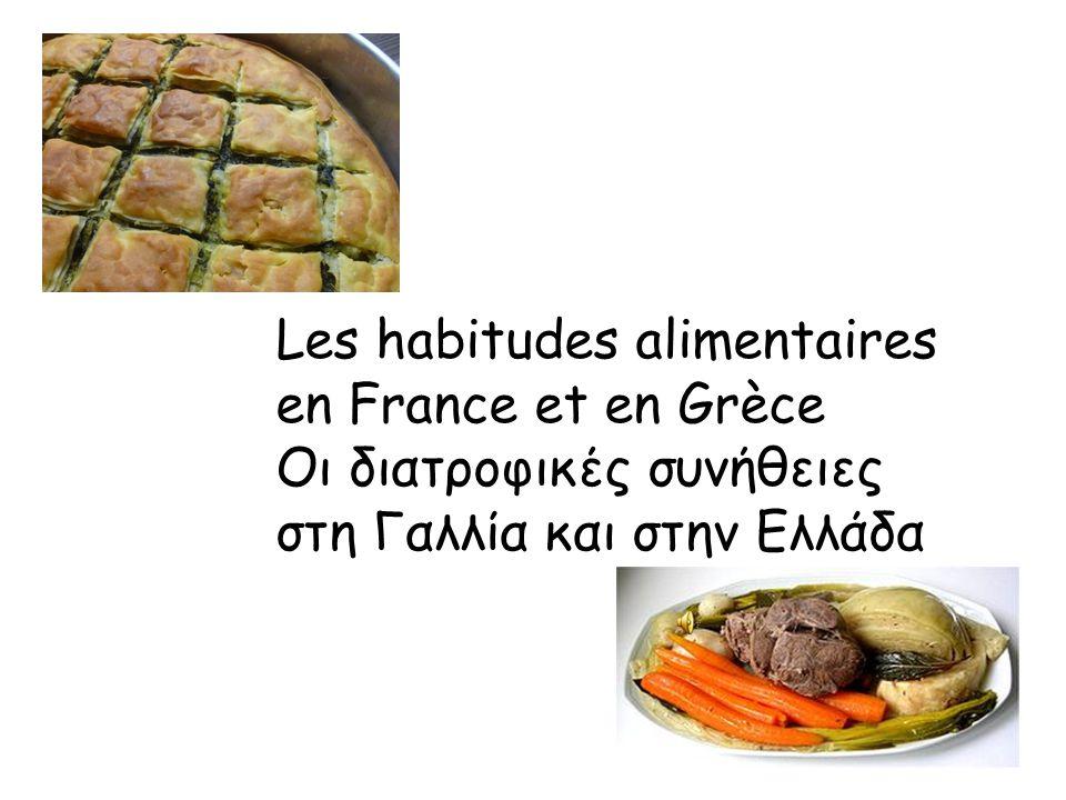 En France, on mange de la dinde l de la bûche de Noël de la galette des rois du foie gras du caviar