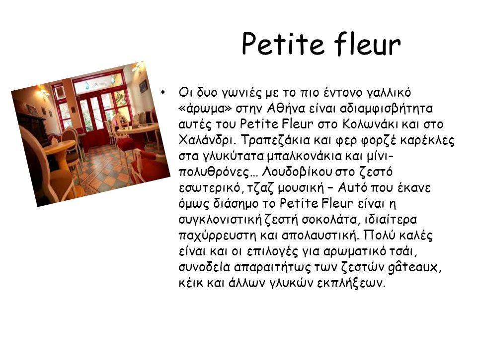 Petite fleur Οι δυο γωνιές με το πιο έντονο γαλλικό «άρωμα» στην Αθήνα είναι αδιαμφισβήτητα αυτές του Petite Fleur στο Κολωνάκι και στο Χαλάνδρι. Τραπ
