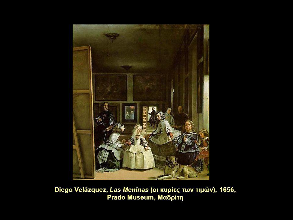 Diego Velázquez, Las Meninas (οι κυρίες των τιμών), 1656, Prado Museum, Μαδρίτη