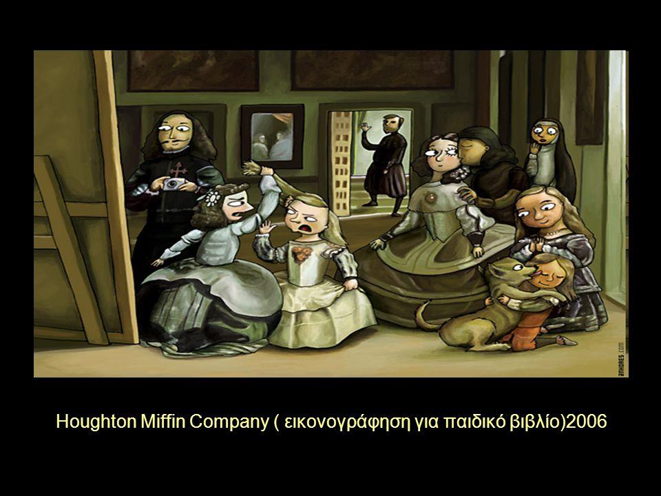 Houghton Miffin Company ( εικονογράφηση για παιδικό βιβλίο)2006