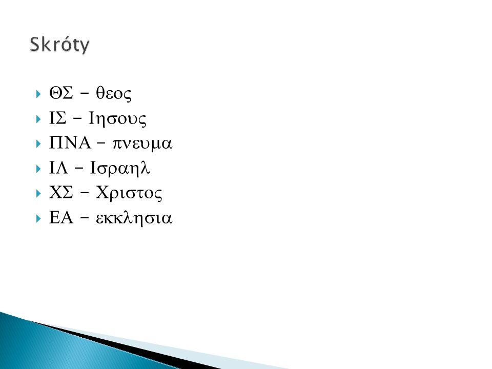  1.wcześniejsze manuskrypty  2. geograficzna dystrybucja  3.