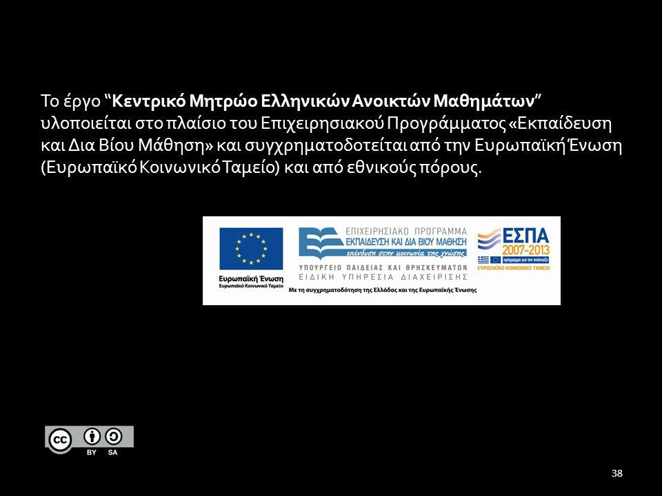 http://speech.di.uoa.gr Εργαστήριο Φωνής & Προσβ@σιμότητας Τμήμα Πληροφορικής & Τηλεπικοινωνιών http://access.uoa.gr Μονάδα Προσβασιμότητας για Φοιτητ