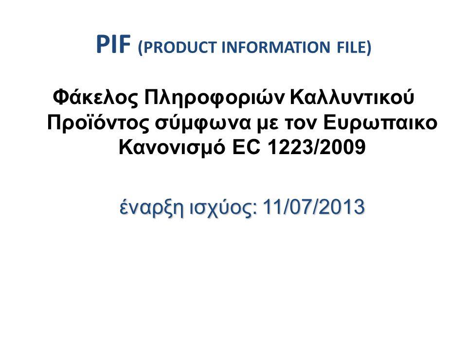 PIF (PRODUCT INFORMATION FILE) Φάκελος Πληροφοριών Καλλυντικού Προϊόντος σύμφωνα με τον Eυρωπαικο Κανονισμό ΕC 1223/2009 έναρξη ισχύος: 11/07/2013