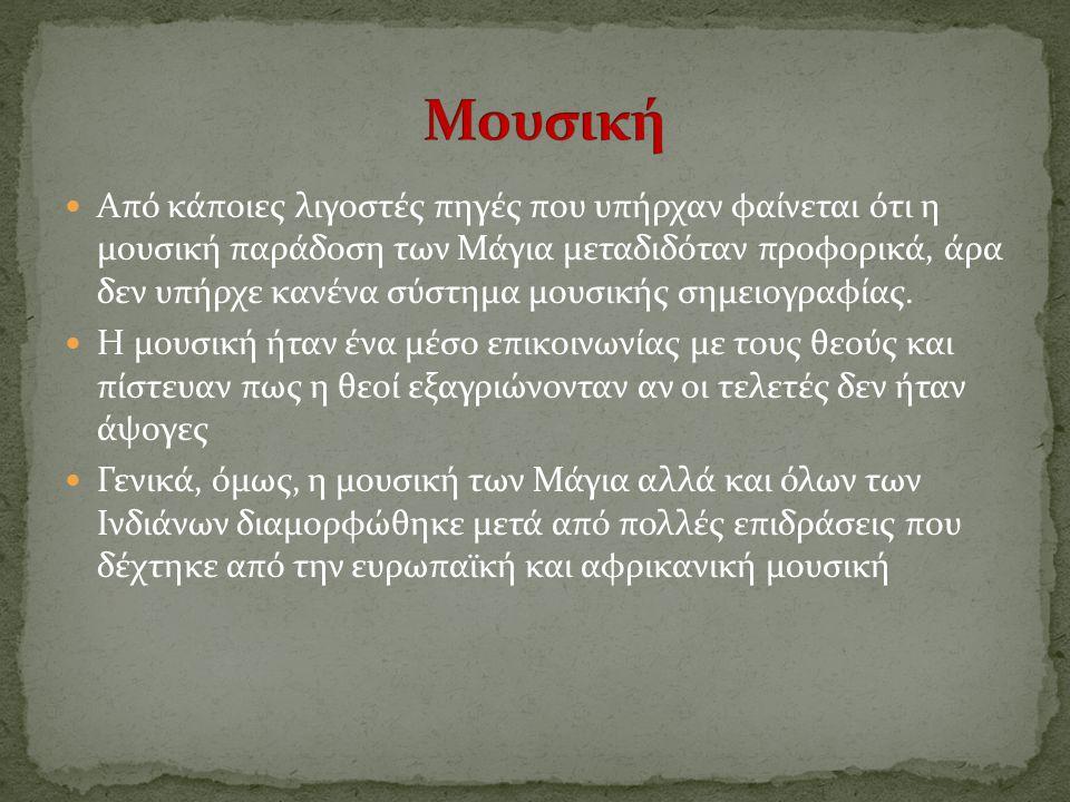 Από κάποιες λιγοστές πηγές που υπήρχαν φαίνεται ότι η μουσική παράδοση των Μάγια μεταδιδόταν προφορικά, άρα δεν υπήρχε κανένα σύστημα μουσικής σημειογ