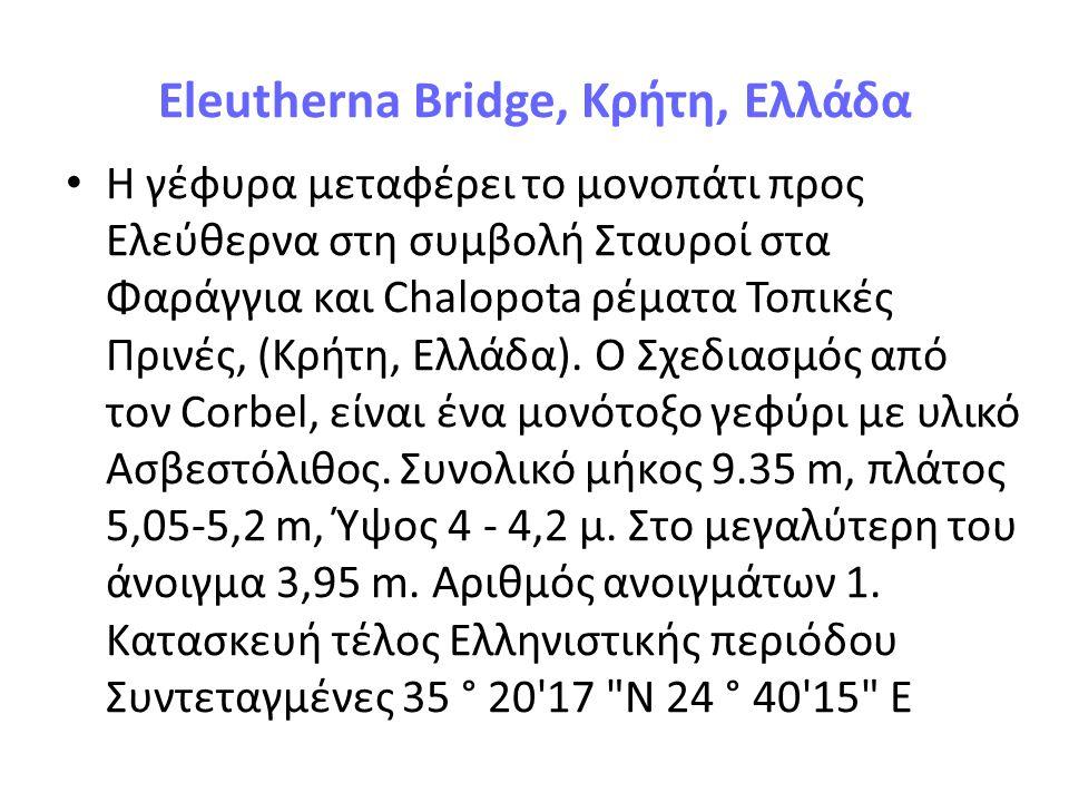 Eleutherna Bridge, Κρήτη, Ελλάδα Η γέφυρα μεταφέρει το μονοπάτι προς Ελεύθερνα στη συμβολή Σταυροί στα Φαράγγια και Chalopota ρέματα Τοπικές Πρινές, (
