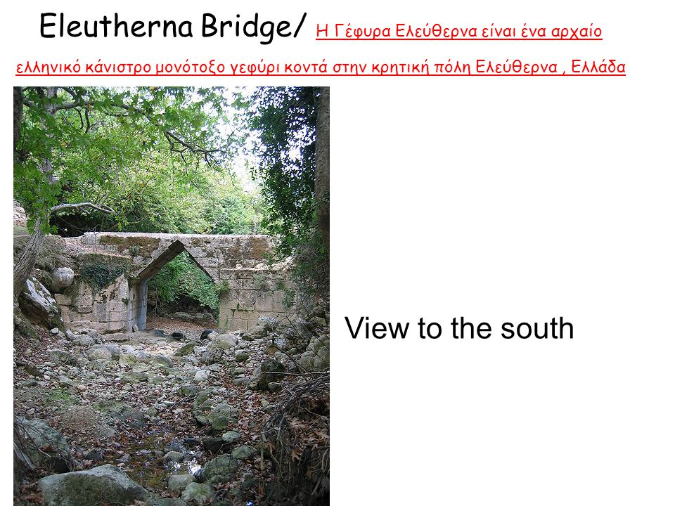 Eleutherna Bridge/ Η Γέφυρα Ελεύθερνα είναι ένα αρχαίο ελληνικό κάνιστρο μονότοξο γεφύρι κοντά στην κρητική πόλη Ελεύθερνα, Ελλάδα. View to the south