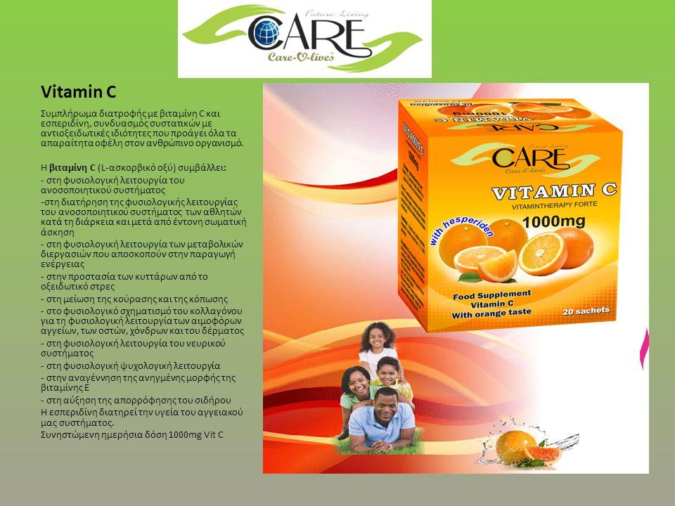 Vitamin C Συμπλήρωμα διατροφής με βιταμίνη C και εσπεριδίνη, συνδυασμός συστατικών με αντιοξειδωτικές ιδιότητες που προάγει όλα τα απαραίτητα οφέλη στον ανθρώπινο οργανισμό.