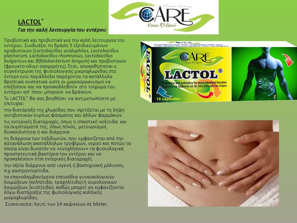 LACTOL ® Για την καλή λειτουργία του εντέρου Προβιοτικά και πρεβιοτικά για την καλή λειτουργία του εντέρου.