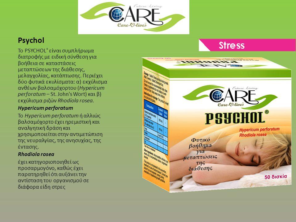 Psychol To PSYCHOL ® είναι συμπλήρωμα διατροφής με ειδική σύνθεση για βοήθεια σε καταστάσεις μεταπτώσεων της διάθεσης, μελαγχολίας, κατάπτωσης.