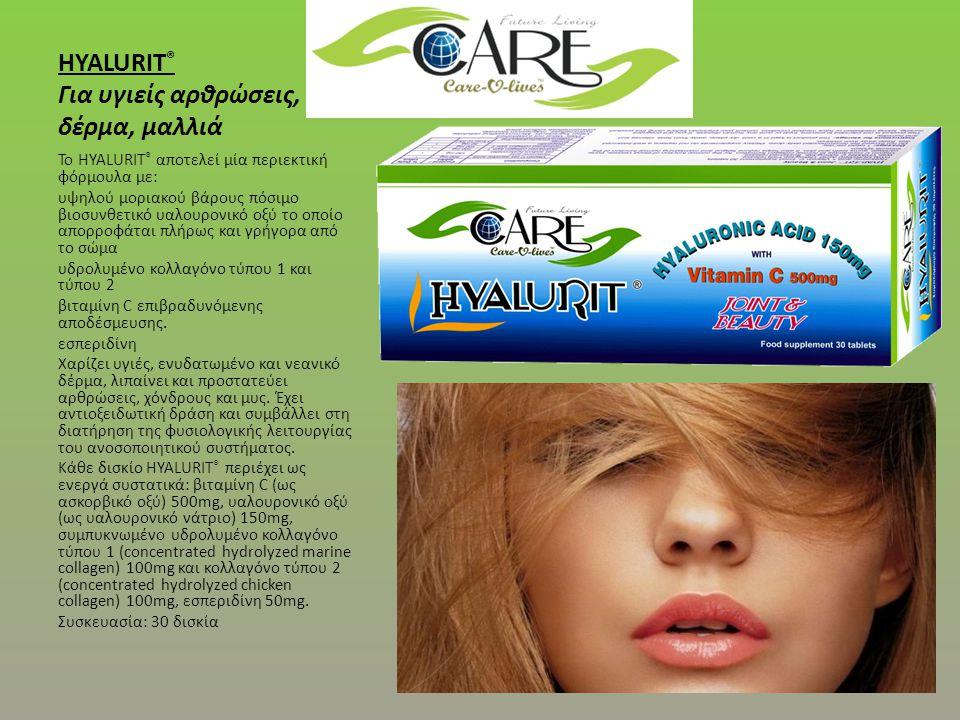 HYALURIT ® Για υγιείς αρθρώσεις, δέρμα, μαλλιά Το HYALURIT ® αποτελεί μία περιεκτική φόρμουλα με: υψηλού μοριακού βάρους πόσιμο βιοσυνθετικό υαλουρονικό οξύ το οποίο απορροφάται πλήρως και γρήγορα από το σώμα υδρολυμένο κολλαγόνο τύπου 1 και τύπου 2 βιταμίνη C επιβραδυνόμενης αποδέσμευσης.