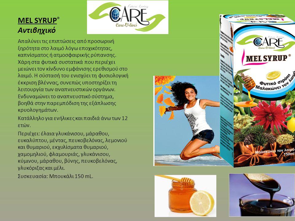 BIOSOL ® ταμπλέτες για πονολαιμο Συμπλήρωμα διατροφής με εκχύλισμα λειχηνών, ψευδάργυρο, βιταμίνες Α, Ε, C και μενθόλη.