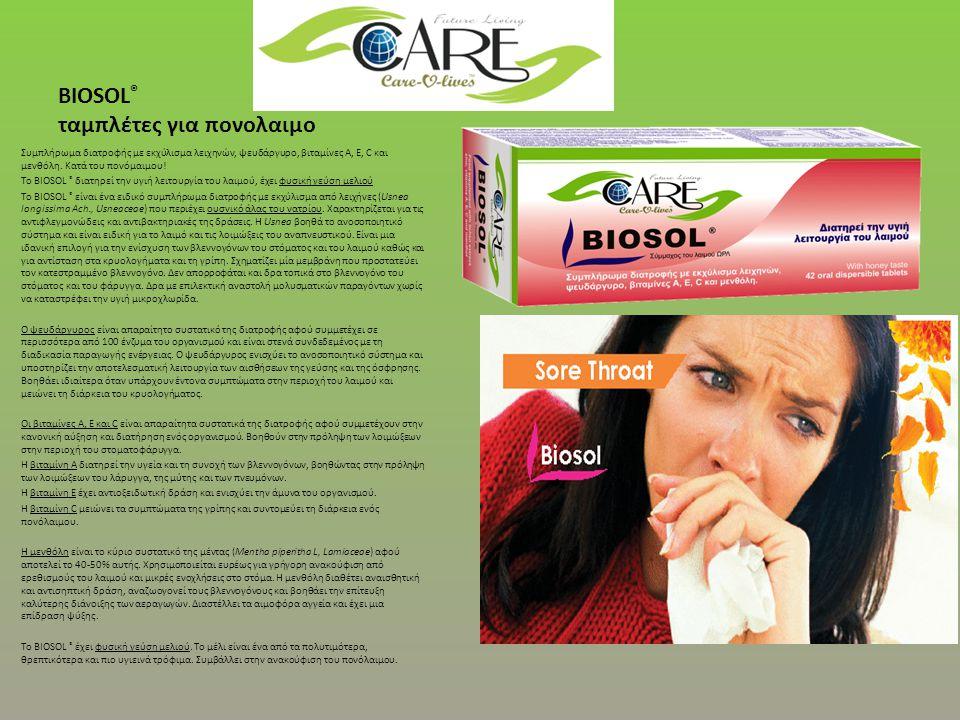 Dental ΗΠΙΟ ΑΝΤΙΣΗΠΤΙΚΟ ΣΤΟΜΑΤΙΚΟ ΔΙΑΛΥΜΑ Προστατεύει από τα μικρόβια που προκαλούν την οδοντική πλάκα Εξαφανίζει την κακοσμία του στόματος ΚΑΤΑΠΟΛΕΜΑ ΤΑ ΒΑΚΤΗΡΙΔΙΑ ΠΟΥ ΔΗΜΙΟΥΡΓΟΥΝ: ΤΗΝ ΟΔΟΝΤΙΚΗ ΠΛΑΚΑ ΤΗΝ ΚΑΚΟΣΜΙΑ ΤΟΥ ΣΤΟΜΑΤΟΣ