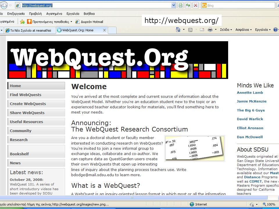 25 http://webquest.org/