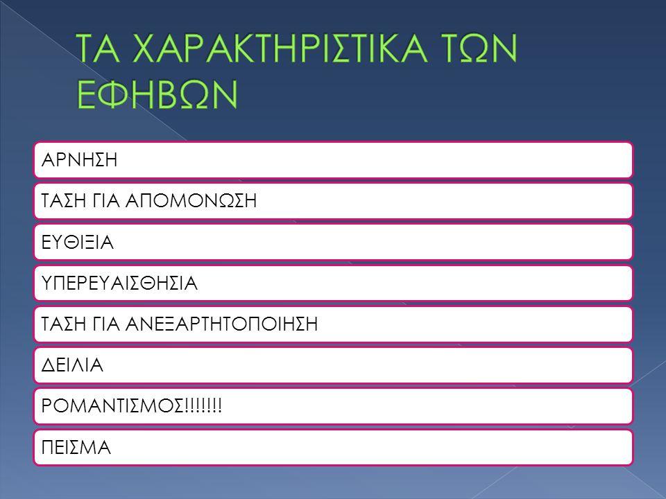 ΚΑΠΝΙΣΜΑΝΑΡΚΩΤΙΚΑΑΛΚΟΟΛΔΙΑΔΙΚΤΥΟ