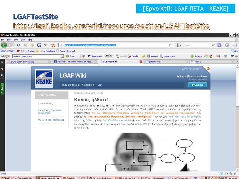 39 ΠΕΤΑ: ΟΤΑ Επιχειρησιακή Νοημοσύνη [Ad1.2.3 ΑΝΑΠΤΥΞΗ] [Έργο ΚτΠ: LGAF ΠΕΤΑ - ΚΕΔΚΕ]
