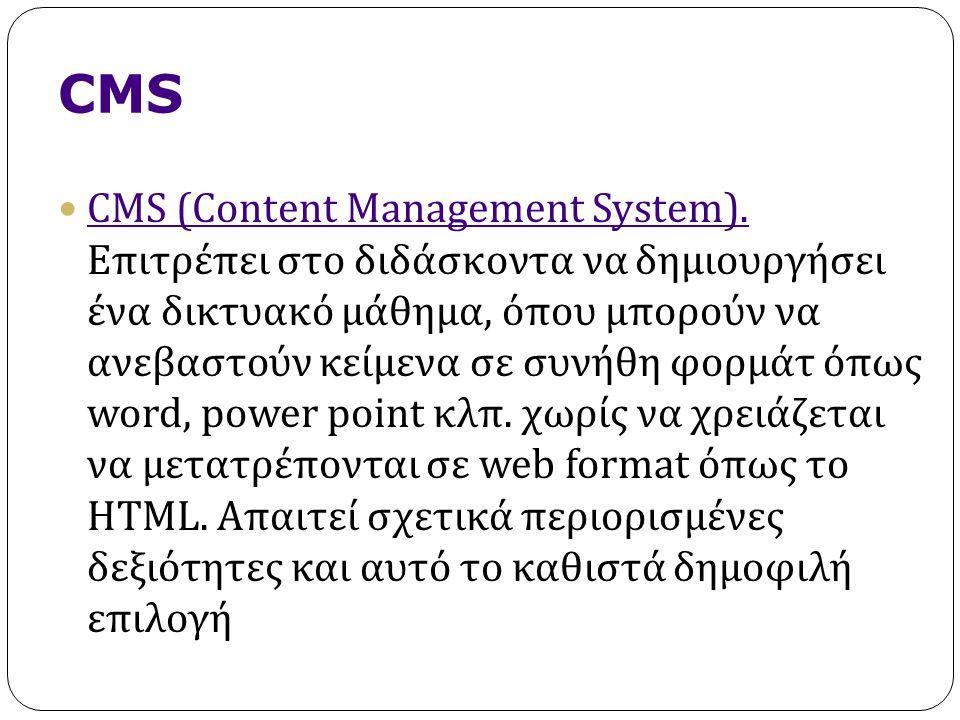 CMS CMS (Content Management System). Επιτρέπει στο διδάσκοντα να δημιουργήσει ένα δικτυακό μάθημα, όπου μπορούν να ανεβαστούν κείμενα σε συνήθη φορμάτ