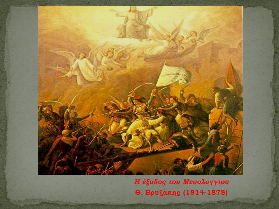 Ελεύθεροι Πολιορκημένοι Σκην. Σταύρος Τσακίρης 2007