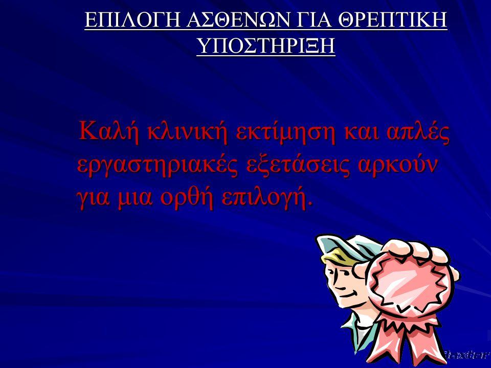 ΥΠΟΛΟΓΙΣΜΟΣ ΗΜΕΡΗΣΙΩΝ ΑΝΑΓΚΩΝ 1.