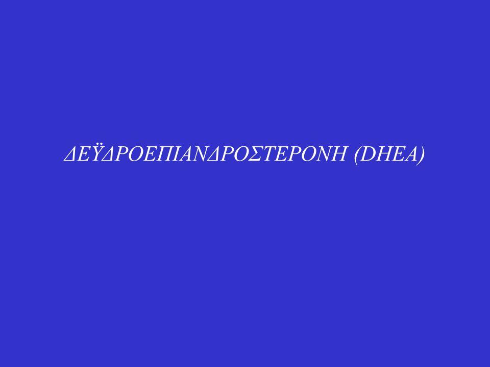 Η DHEA είναι μία στεροειδής ορμόνη που εκκρίνεται σε μεγάλες ποσότητες από τα επινεφρίδια.