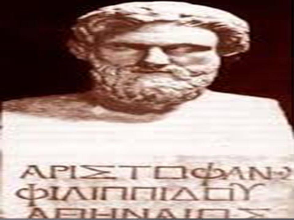 Ποιός ήταν ο Αριστοφάνης;  Ο Αριστοφάνης, γιος του Φιλίππου από τον δήμο Κυδαθήναιον, ήταν Αθηναίος σατιρικός ποιητής του 5ου αιώνα (περίπου 445 - 386 π.Χ.).