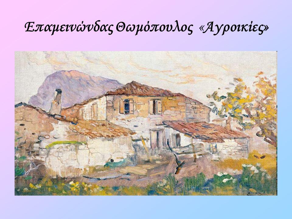 ΒΑΣΙΛΕΙΟΣ ΧΑΤΖΗΣ Ο Βασίλειος Χατζής (Πάτρα, 1865 – Αθήνα, 1915) ήταν διακεκριμένος έλληνας ζωγράφος, που έγινε γνωστός κυρίως για τις θαλασσογραφίες του Ο Χατζής έζησε από παιδί κοντά στην θάλασσα και ταξίδεψε με πολλά πλοία.