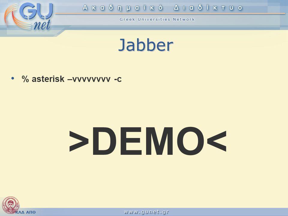 ΚΛΔ ΑΠΘ Jabber % asterisk –vvvvvvvv -c >DEMO<