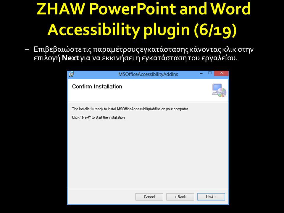 ZHAW PowerPoint and Word Accessibility plugin (6/19) – Επιβεβαιώστε τις παραμέτρους εγκατάστασης κάνοντας κλικ στην επιλογή Next για να εκκινήσει η εγκατάσταση του εργαλείου.