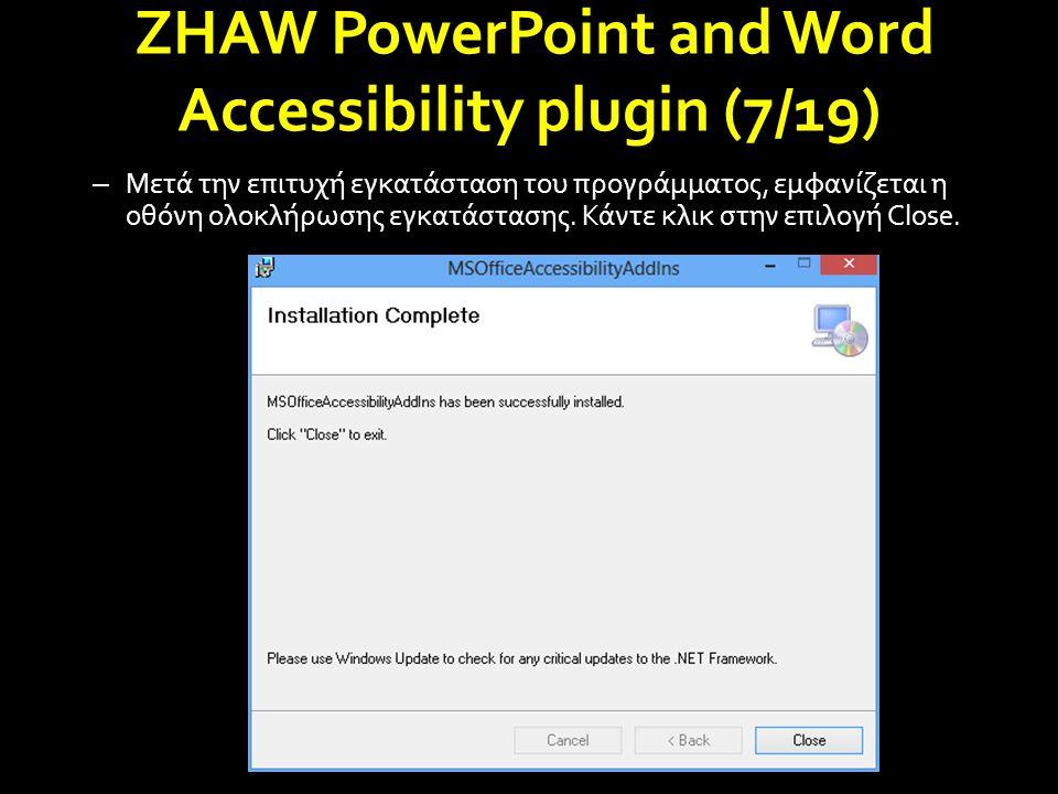 ZHAW PowerPoint and Word Accessibility plugin (7/19) – Μετά την επιτυχή εγκατάσταση του προγράμματος, εμφανίζεται η οθόνη ολοκλήρωσης εγκατάστασης.