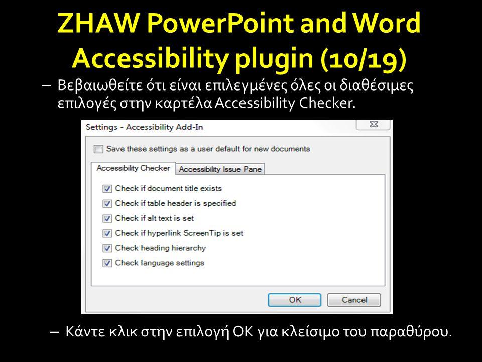 ZHAW PowerPoint and Word Accessibility plugin (10/19) – Βεβαιωθείτε ότι είναι επιλεγμένες όλες οι διαθέσιμες επιλογές στην καρτέλα Accessibility Check