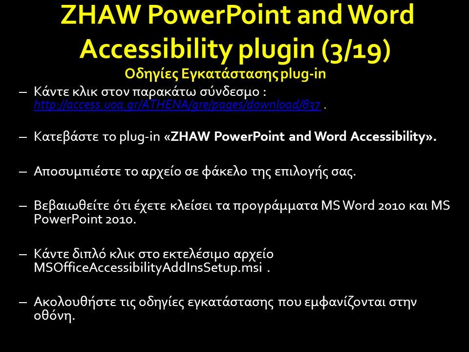 ZHAW PowerPoint and Word Accessibility plugin (4/19) – Κάντε κλικ στην επιλογή Next.