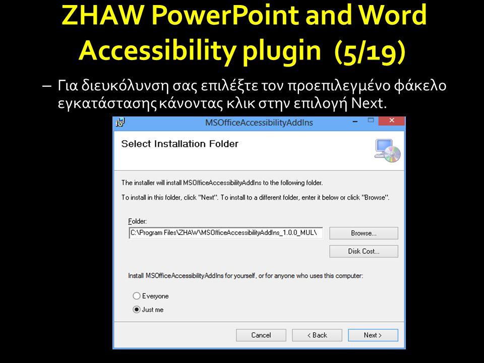 ZHAW PowerPoint and Word Accessibility plugin (5/19) – Για διευκόλυνση σας επιλέξτε τον προεπιλεγμένο φάκελο εγκατάστασης κάνοντας κλικ στην επιλογή Next.