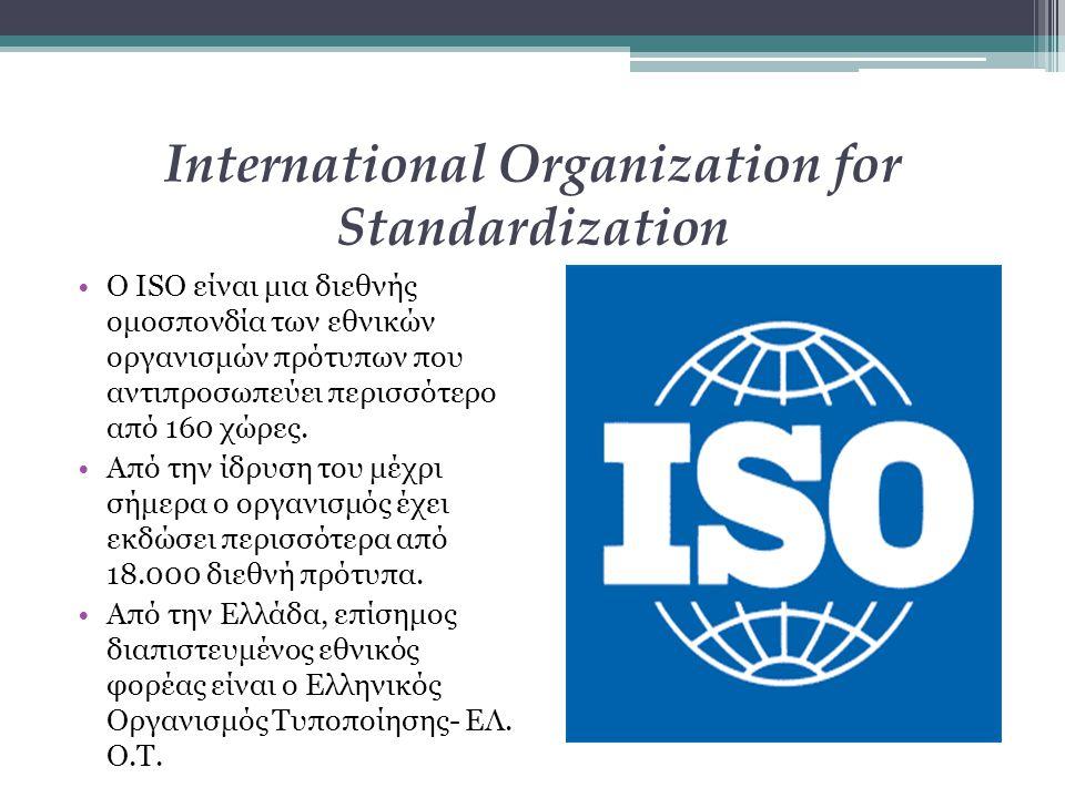 International Organization for Standardization Ο ISO είναι μια διεθνής ομοσπονδία των εθνικών οργανισμών πρότυπων που αντιπροσωπεύει περισσότερο από 1